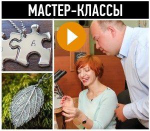 karat_master_klassi